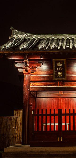 特色目的地_福田阁【灵山拈花湾预订网】